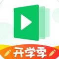 有道精品课app(附优惠码) V1.9.0官方最新版