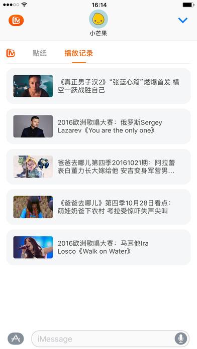 2017年奥斯卡颁奖典礼视频直播appV5.1.3官方完整版截图0