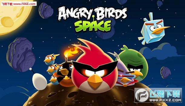 愤怒的小鸟太空手游无限金币版2.2.9截图0