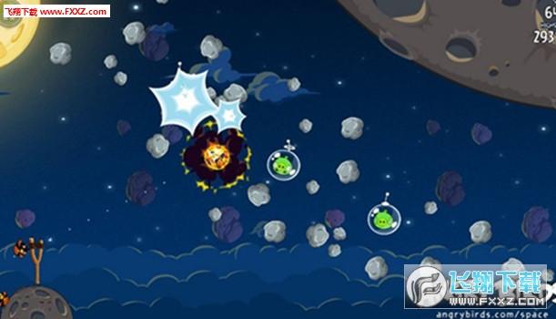 愤怒的小鸟太空手游无限金币版2.2.9截图1
