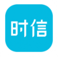 时信app社交平台v1.4.6