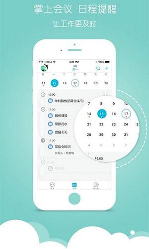 时信app社交平台v1.4.6截图3