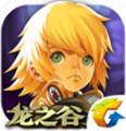 腾讯龙之谷手游官方站v1.11.0