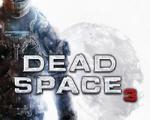 死亡空间3 觉醒DLC+未加密补丁