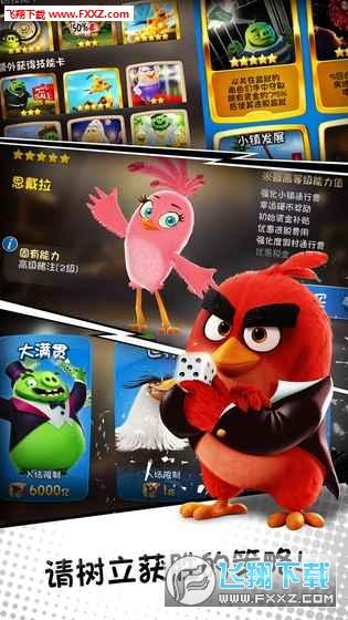 愤怒的小鸟掷骰子中文汉化版v1.1.1截图1