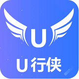 U行侠U盘启动制作工具 v1.0.0.0