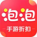 泡泡手游appv1.7安卓版
