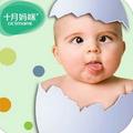 父母合成宝宝照片app V1.1官网安卓版