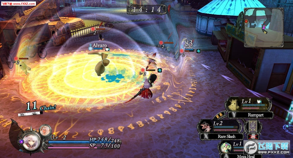 �o夜之��(Nights of Azure)截�D2