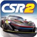 CSR赛车2手游免谷歌版