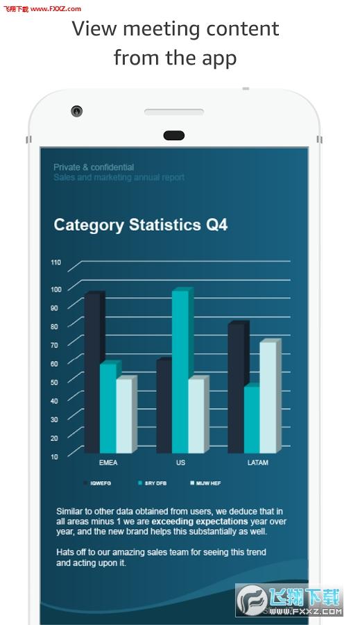 亚马逊chime手机版appV4.0.4556官方版截图1