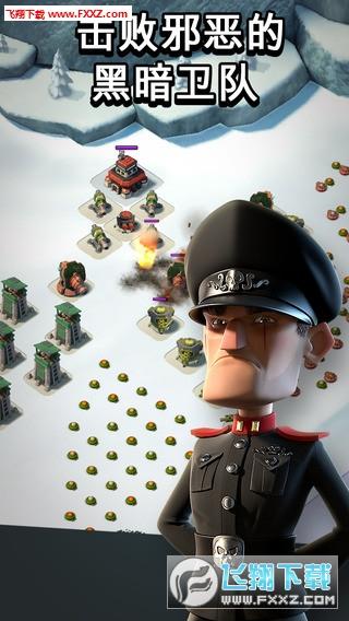 海岛奇兵无限钻石破解版37.125截图3