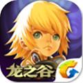 腾讯龙之谷手游体验服版1.11.0