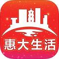 惠大生活app安卓版v1.0.7