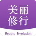 美丽修行化妆品成份查询appV3.3.0官方手机版