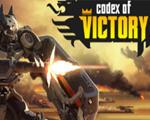 胜利法典(Codex of Victory)下载