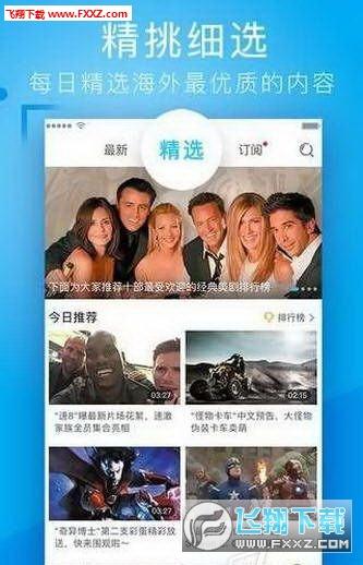 人人视频app官方版4.3.0截图1