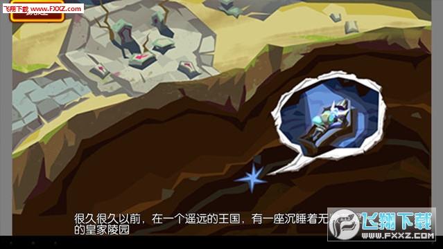 僵尸之王手游无限钻石版1.24截图1