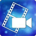 威力导演 - 视频剪辑 4.2.3