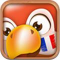 学法语破解版 v7.3.0