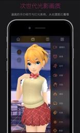 pofi无限人偶app最新版截图0