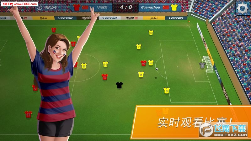 11x11足球经理最新破解版v1.0.2376截图2