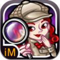 iM侦探官网版
