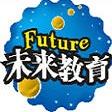 未来教育全系列考试系统破解