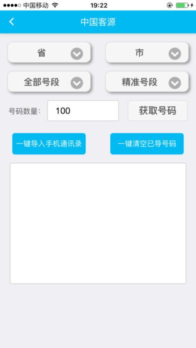 赚法激活码激活appV1.0官网手机版截图1