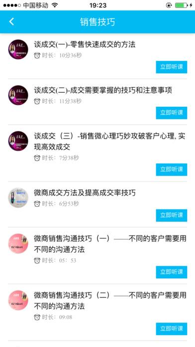 赚法激活码激活appV1.0官网手机版截图0