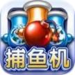 街�C�_人捕�~��W�o限金�虐� 1.0.8.3