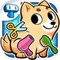 我的虚拟宠物店手游汉化版   1.4.2
