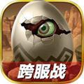 石器大冒险手机版 1.01