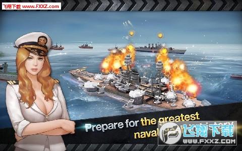 炮艇战:3D战舰手游无限金币版2.2.8截图1