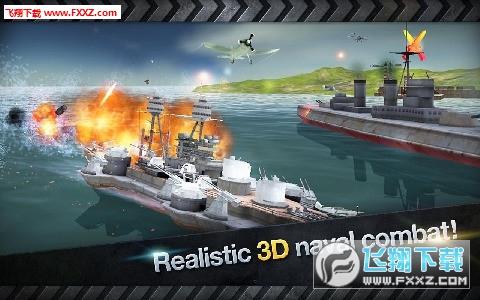 炮艇战:3D战舰手游无限金币版2.2.8截图3