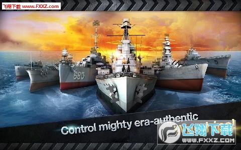 炮艇战:3D战舰手游无限金币版2.2.8截图2