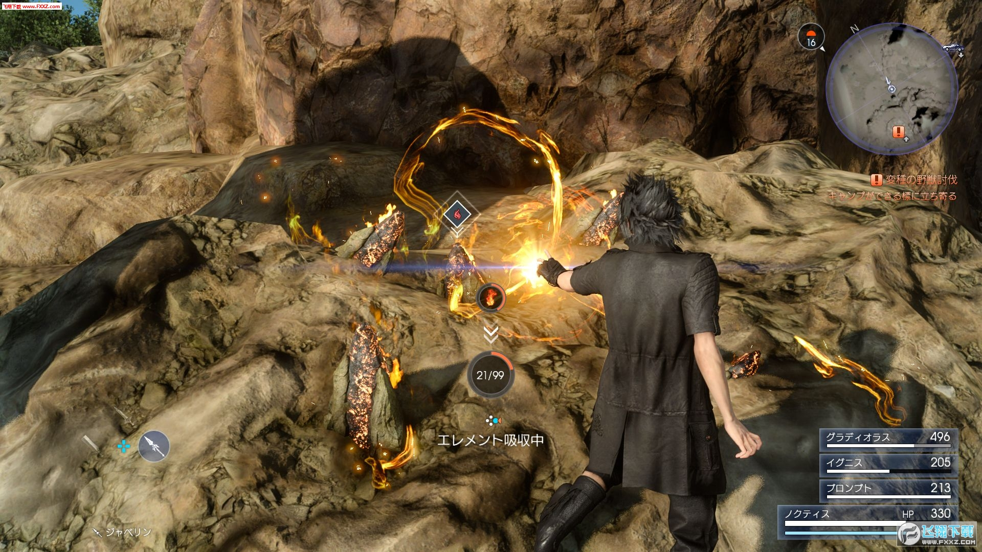 最终幻想15 Final Fantasy XV截图1