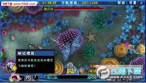 捕鱼达人深海狩猎无限版截图2