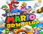 超级马里奥3D世界中文版