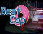 巡警(Beat Cop)中文版