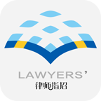 律师指招appv1.0 安卓版