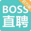 boss直聘企业版登录平台appV5.3.51官方手机版
