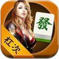 水浒麻将游戏手机版V1.1中文版