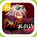 掌上DNF手游宝3.1.8