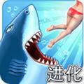饥饿鲨进化最新破解版 v4.3.0.1
