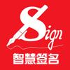SmartSignSafty for office(office签名软件)