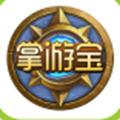 炉石传说掌游宝2.6.1