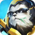 英雄使命手游测试预约版 1.0
