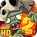 植物大战僵尸2恐龙危机手游无限碎片版2.0.0