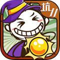 史小坑的爆笑生活11安卓版1.0